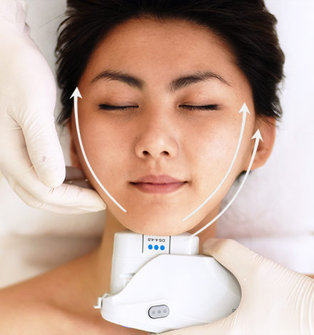 skin tightening treatment