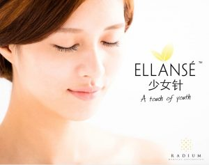 Ellanse Dermal Filler